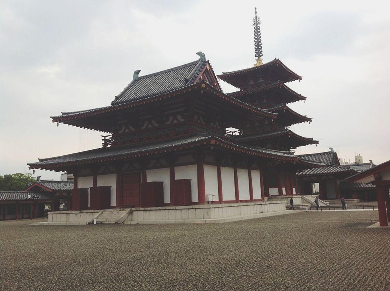 Shitennoji Temple at Ōsaka-shi Japan Buddhist Temple Relaxing Traveling Asian Culture
