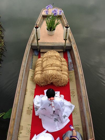 Unique Summer Tadaa Community Garden Traveling The Purist (no Edit, No Filter) Boat Japanese Culture Check This Out Wedding