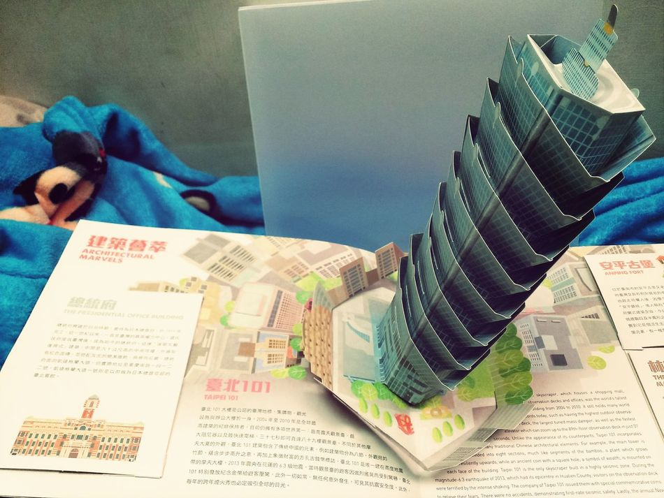 立體書 繪本 Taipei 101 好美