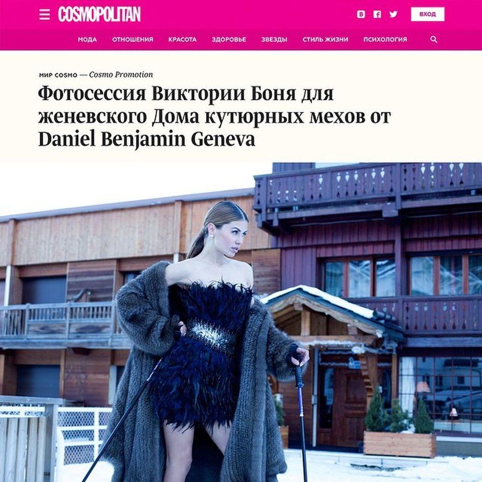 Victoria Bonya in elegant fashion-shoot of Daniel Benjamin Geneva couture house at Cosmopolitan@danielbenjamingenevaFürs Luxury