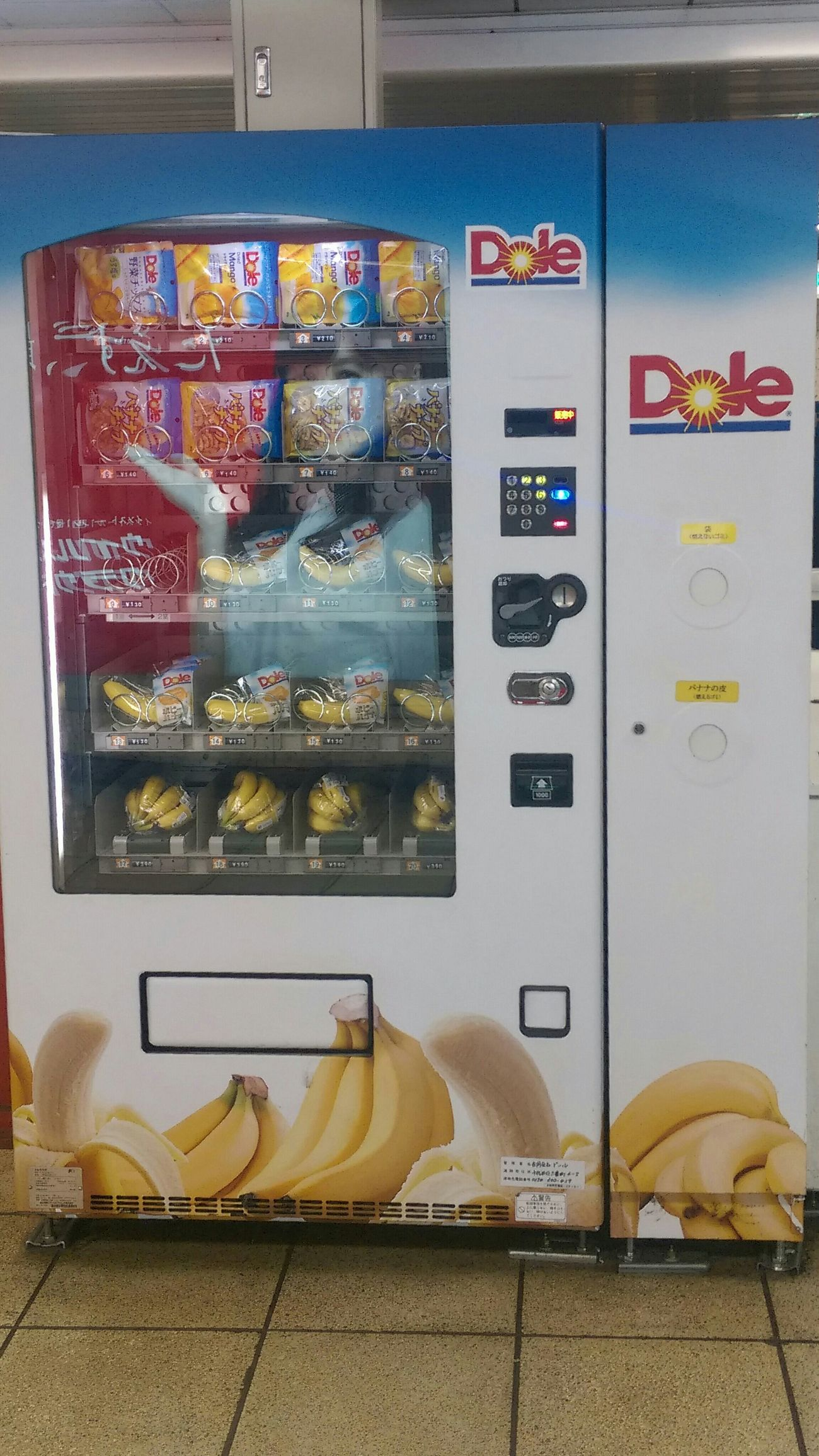 Bananas Vending Machine Streetphotography 何と!バナナの自販機!
