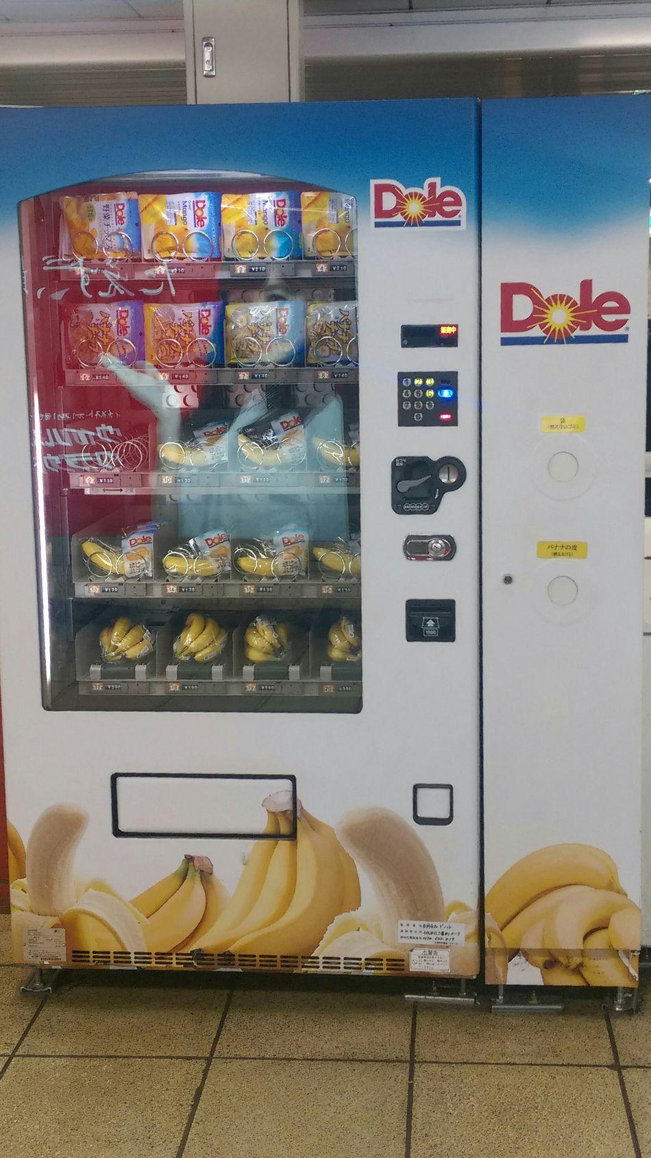 Bananas Vending Machine Streetphotography 何と!バナナの自販機!