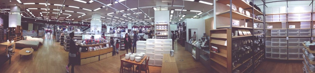 Muji In The Gangbyun