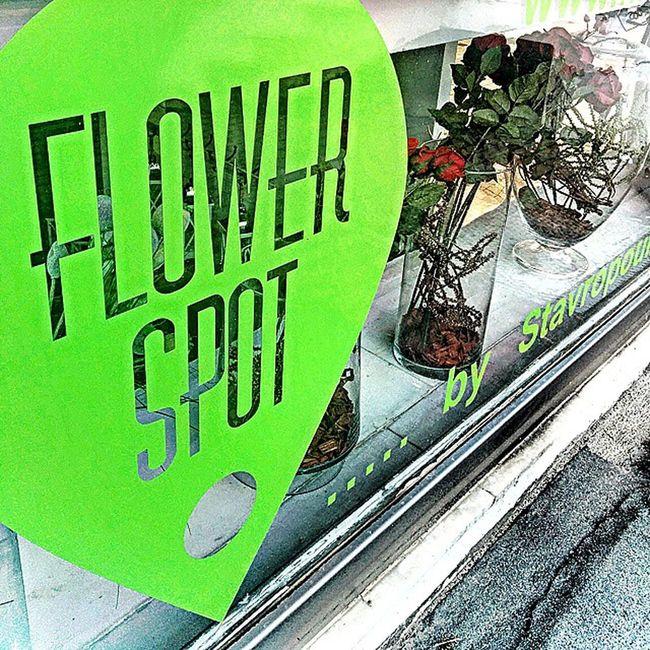 Flower Spot Argiroupolicity Argiroupoli kiprou Athens awesome place