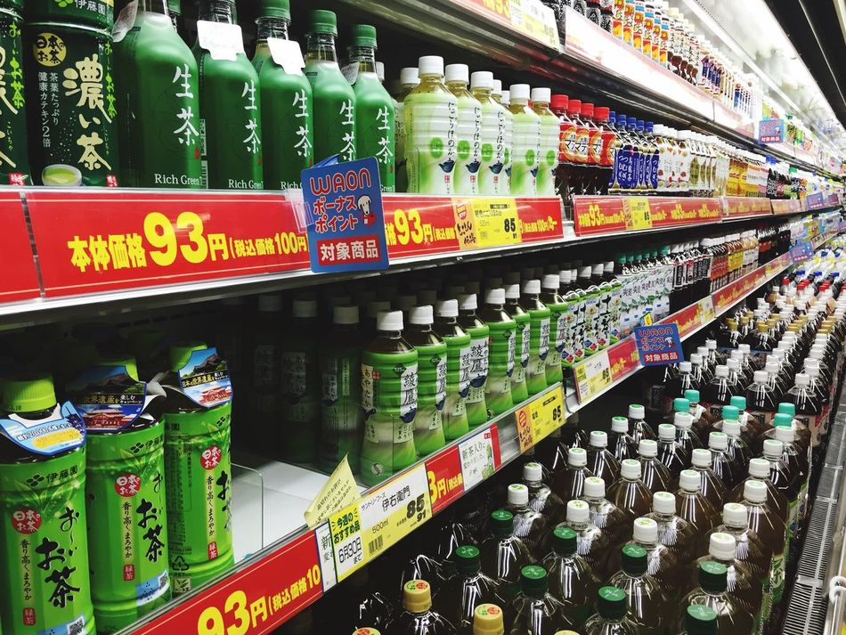 Food Shopping Grocery Shopping Market Store Shoppingtime We Need Such As? Too Much Pet Bottle Juice Drink