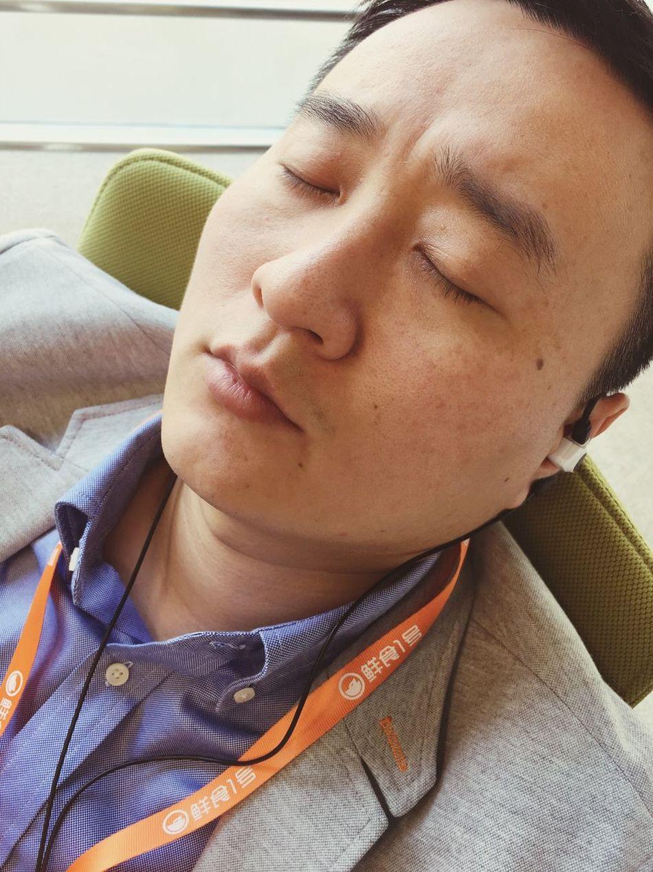 My Friend My Boss Sleep