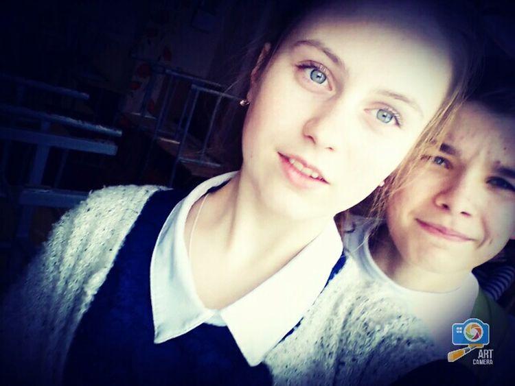 Школа!✌