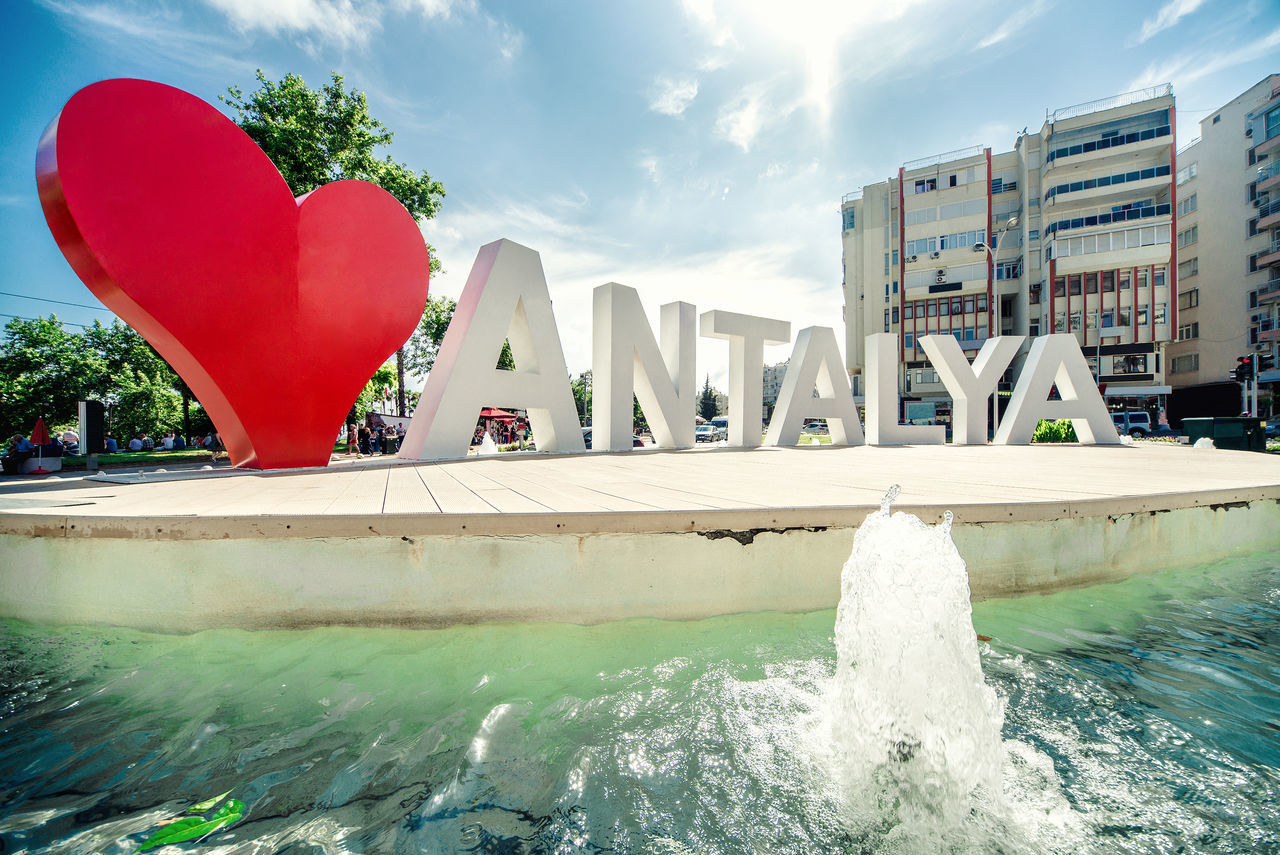Love Antalya, famous fountain in the centre of Antalya, Turkey Antalya Turkey ASIA Fountain Heart Shape Love Middle East No People Nobody Outdoors Red Scenery Splashing Water Street Summer Sunny Day Symbol Tourism Tourist Destination Travel Destinations Turkey Turkish Riviera Water