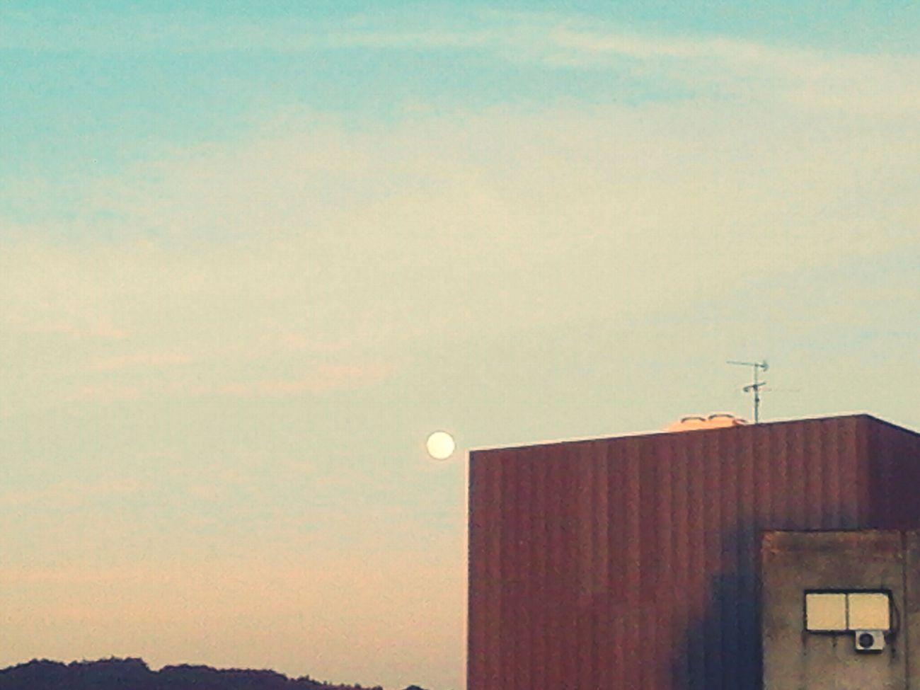 Lusco-fusco Full Moon