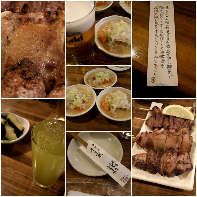 Food Porn In My Mouf Enjoying A Meal Enjoy A Meal Ikebukuro Tokyo Ikebukuro やきとり お酒 木々家Hayashiya(º∀º)もつ煮はパイタンらしい
