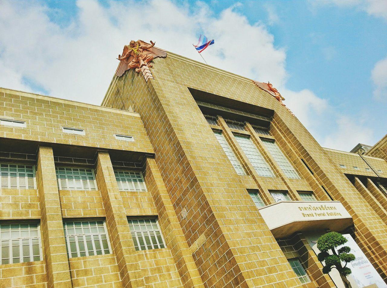 และแล้วก็มาถึง... Postoffice Thailand HDR Building