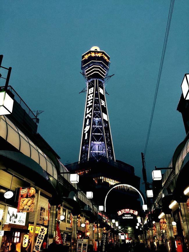 Tower OSAKA