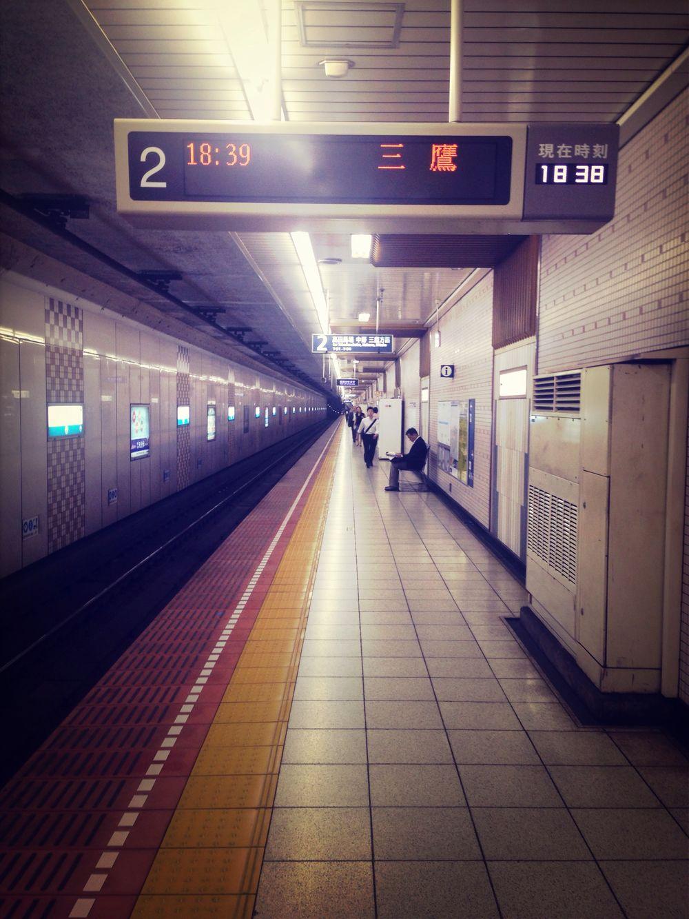 退勤なう 駅