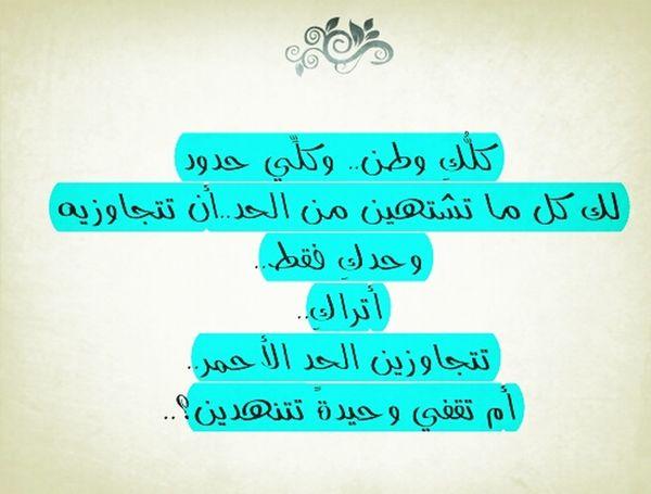 كتاب , ليتها تقرأ مما أعجبني خالد الباتلي