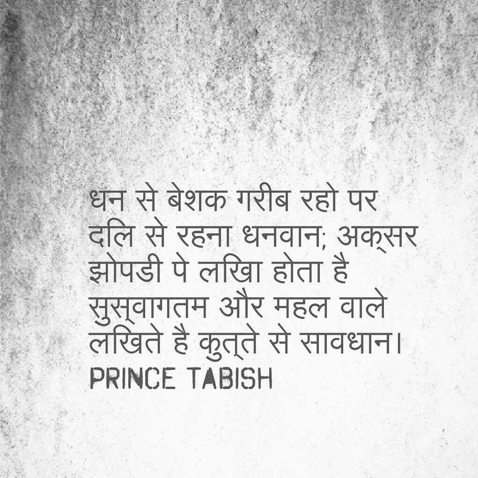 India Indian Dekh_Pagli Pyar Hindi