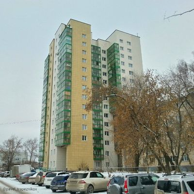 20141109 , Россия , Новосибирск , улицаДобролюбова . Городская архитектура / Russia, Novosibirsk. Architecture of city.