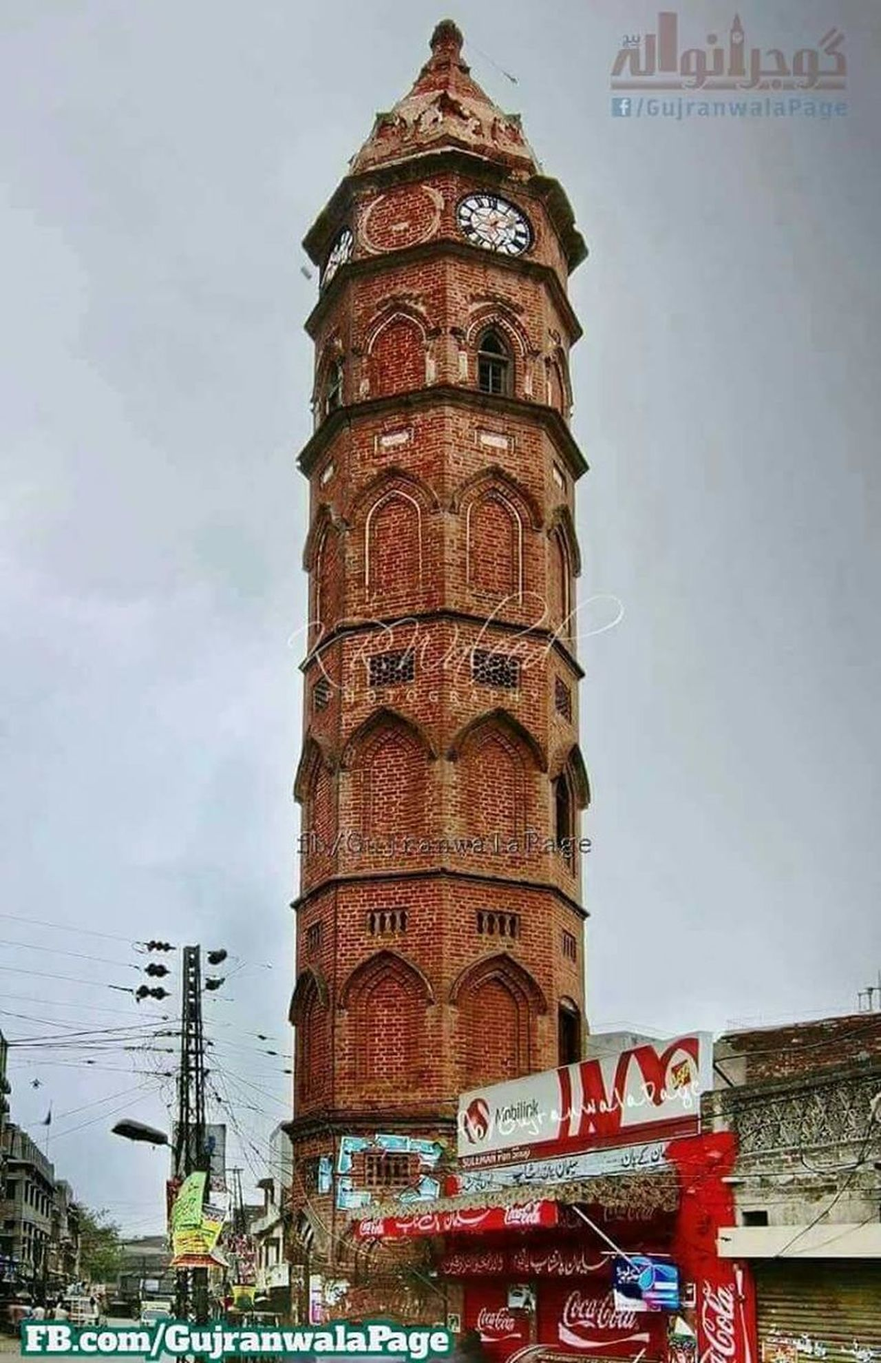 Historical Watch tower in my city Gujranwala pakistan Architecture City Building Exterior Tower Clock Tower Outdoors Cultures People Taking Photos Hello World Pakistan Beauty Of Pakistan Chear Happy :) Hanging Out Travel Destinations Sky Clock Enjoying Life Childhood That's Me Day Pakiatan Uniqe Relaxing