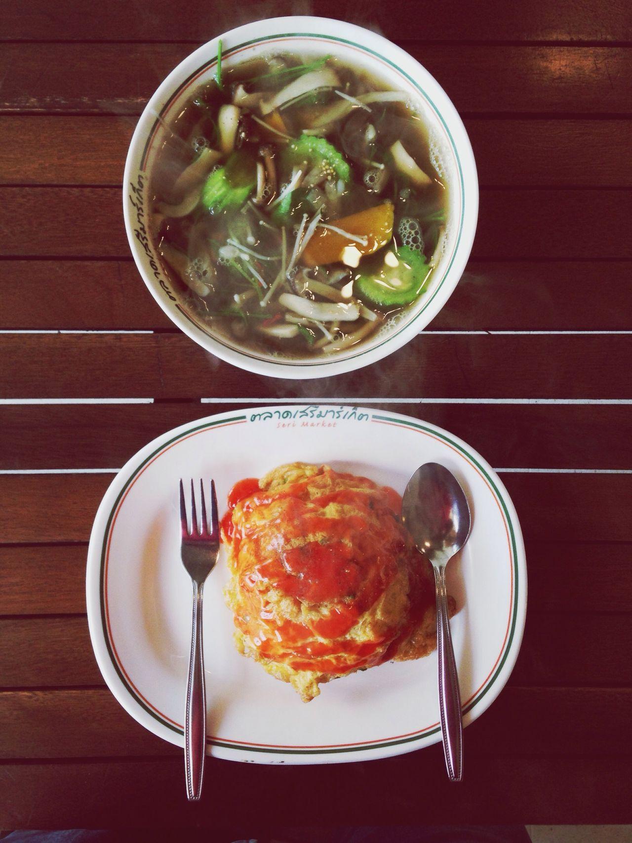 Dinner Veggy Soup Omlet Boil Rice Thai Meal Tomato Sauce Plain Rice Nice Meal