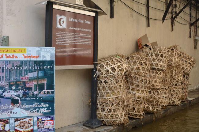 Flooding in Bangkok, 2011. Bamboo Basket Flooding