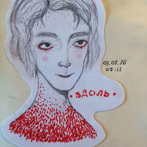 грусть рисунок Art Sketchbook скетчбук Hi! Art, Drawing, Creativity