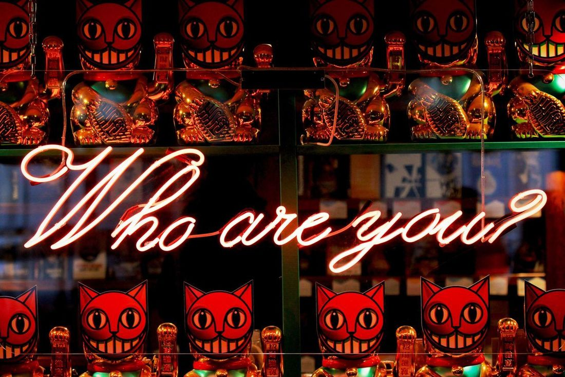 Who Are You ? Who Are You? South Bank Neon Neon Lights Neon Sign Red London Lucky Cat Textures And Surfaces Urban Geometry Urbanphotography Streetphotography Street Photography EyeEm Gallery EyeEm Best Edits EyeEmBestPics Popular Photos EyeEm Best Shots Popular Showcase March The Street Photographer - 2016 EyeEm Awards The Street Photographer - 2017 EyeEm Awards EyeEm LOST IN London Neon Life