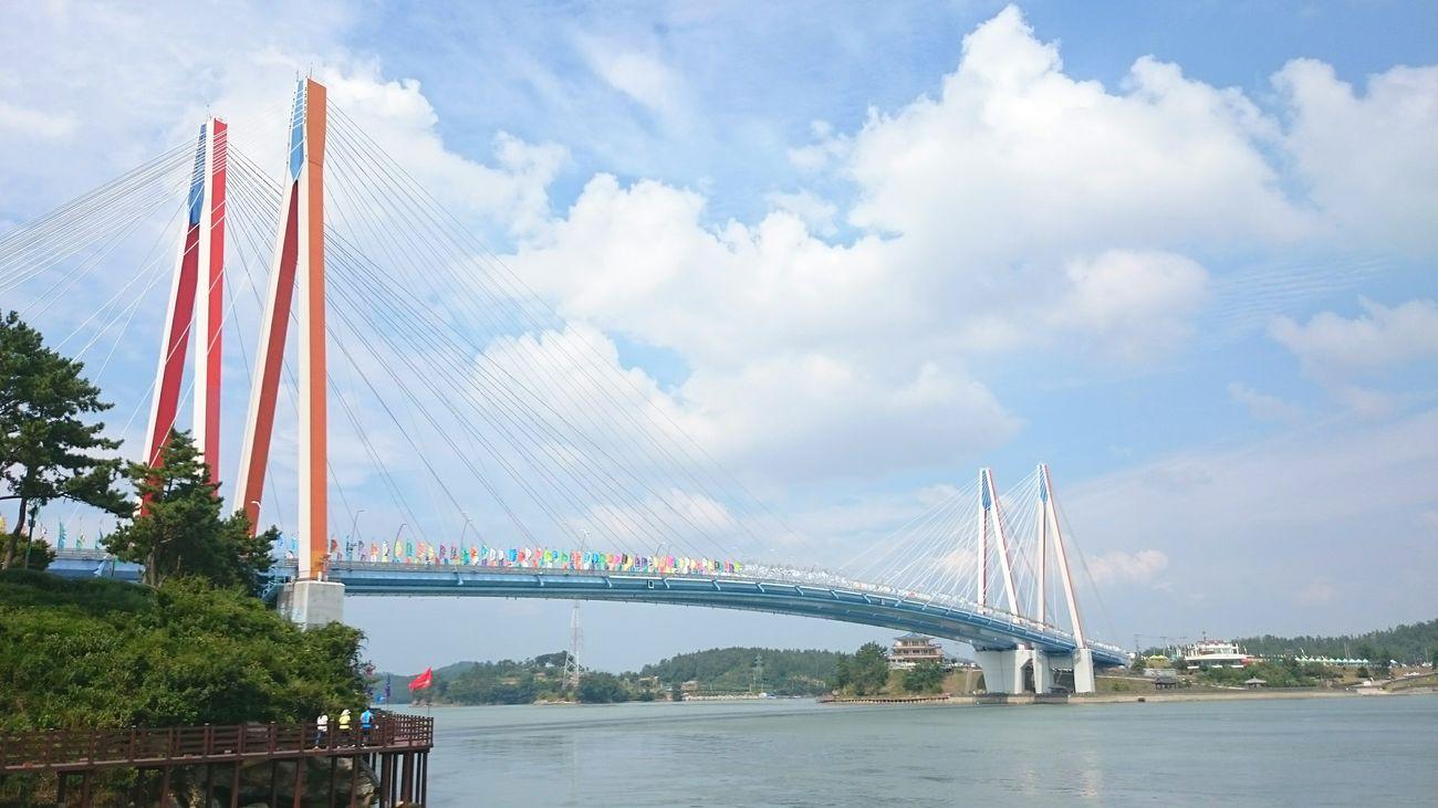 전남 South Korea Sea Sky Bridge Colourful