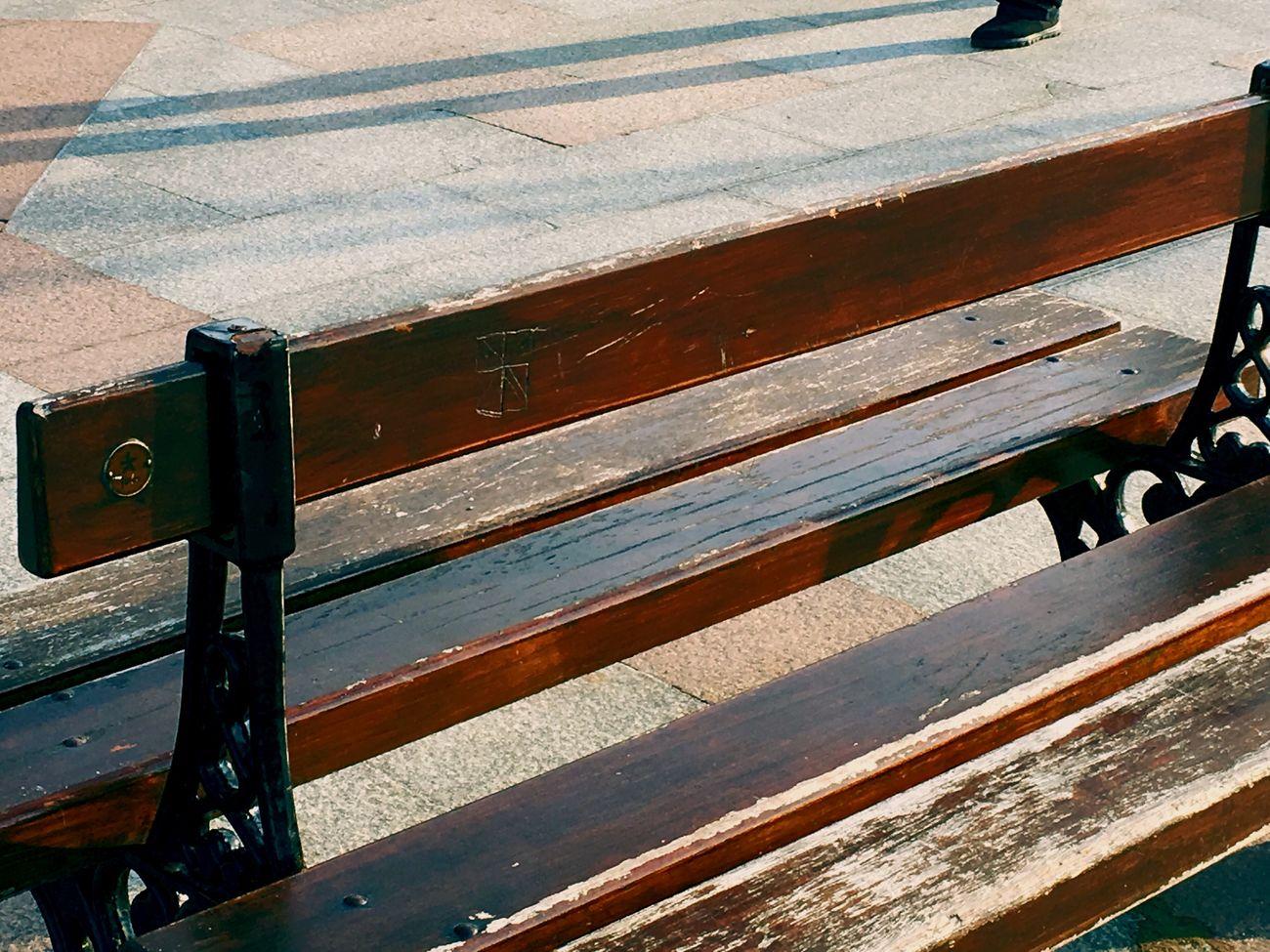 Banco Calle Street Paseo Paseando Sencillez Taking Photos Hello World EyeEm Eyeemspain Euskadi Euskadigrafias Euskadibasquecountry Euskaditurismo Euskorincones Euskalherria Landscape_Collection Landscape_photography IPhone IPhoneography IPhone 6s
