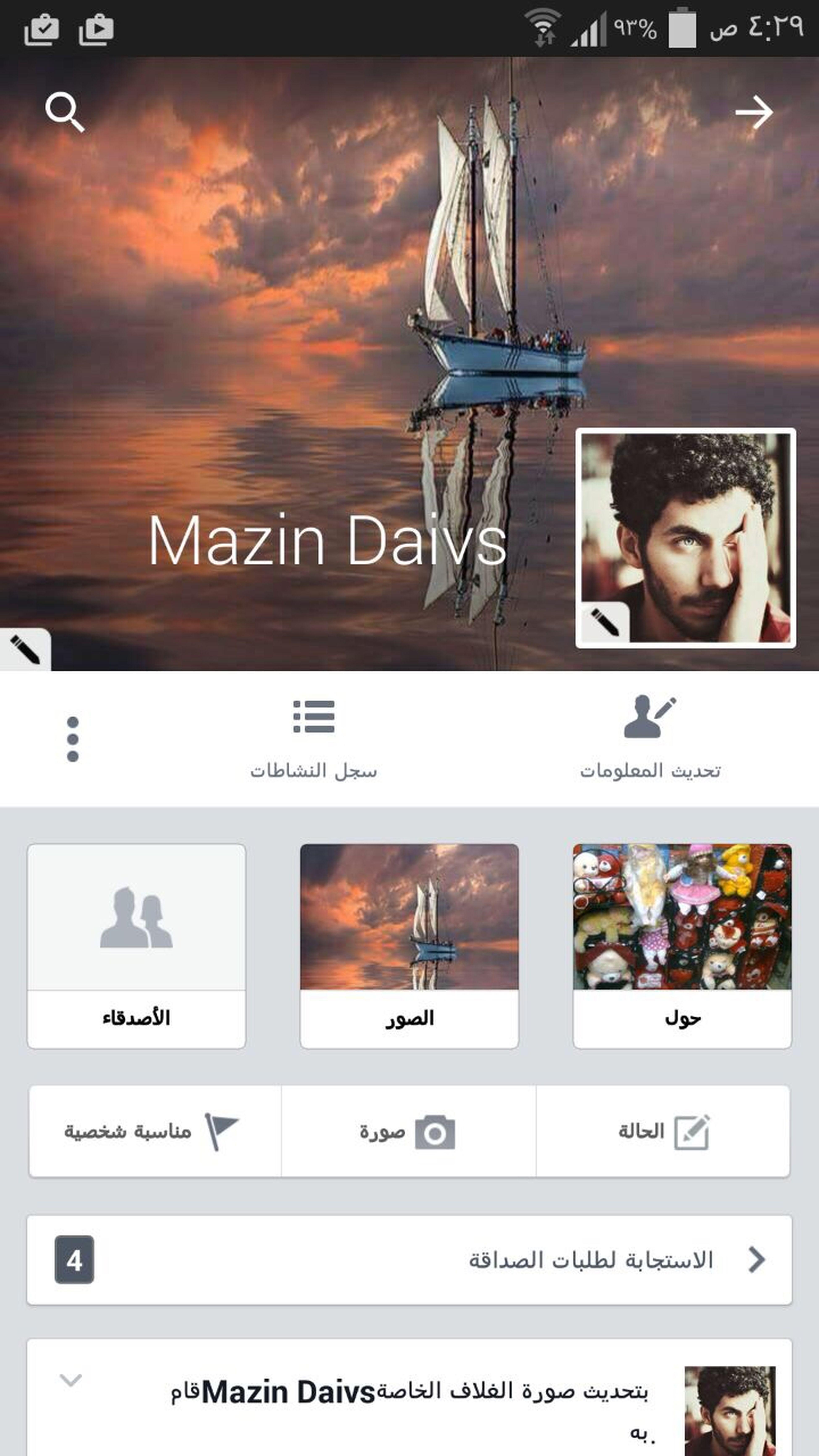 My Facebook account