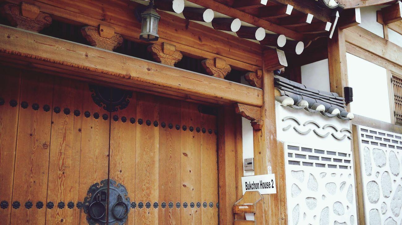Korean Style House Korean-style House