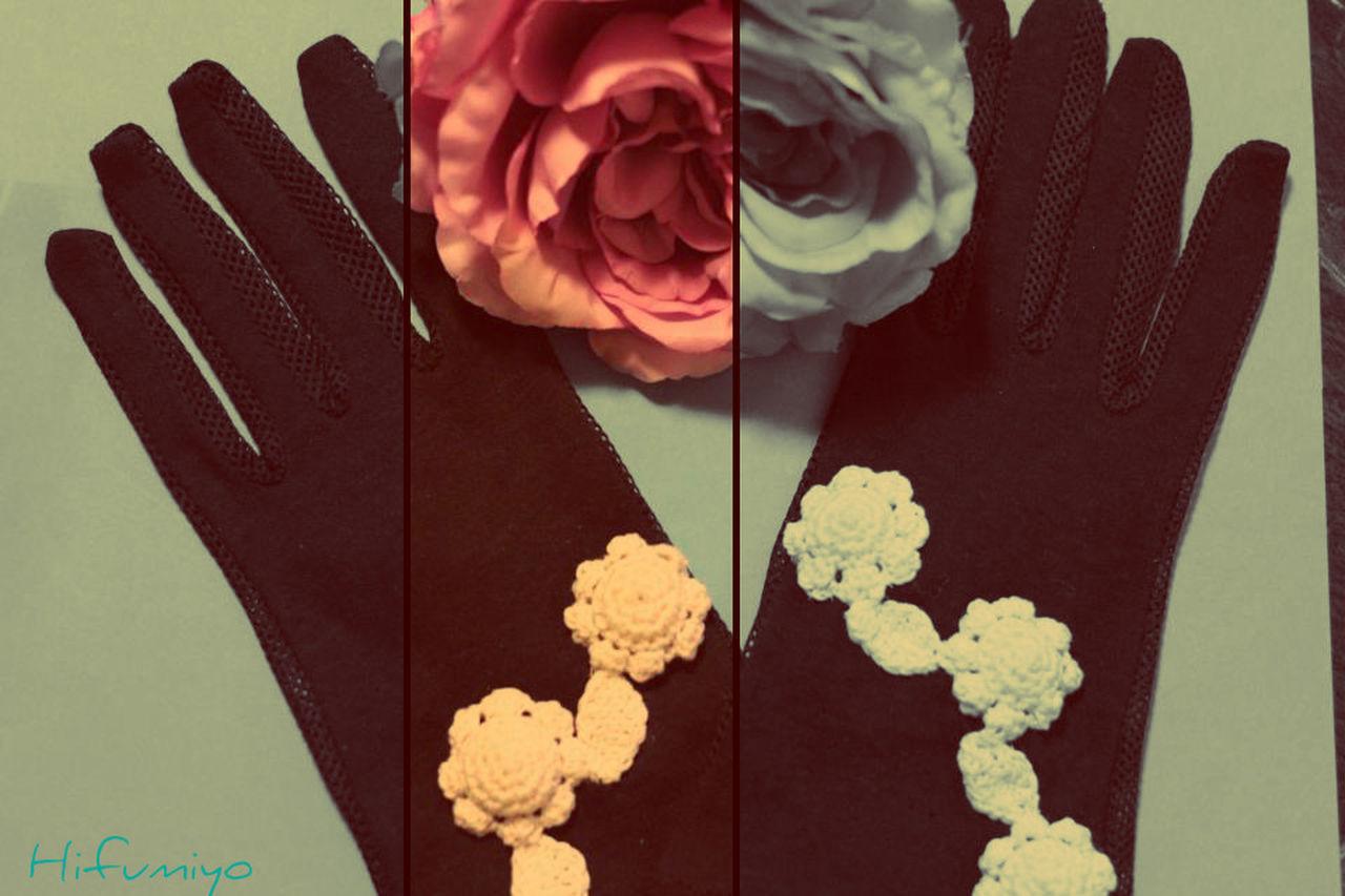 Cloche Handicraft Japan Prevention Of Sunburn Race Gloves かぎ編み レース 手作り 手袋 日本 日焼け防止