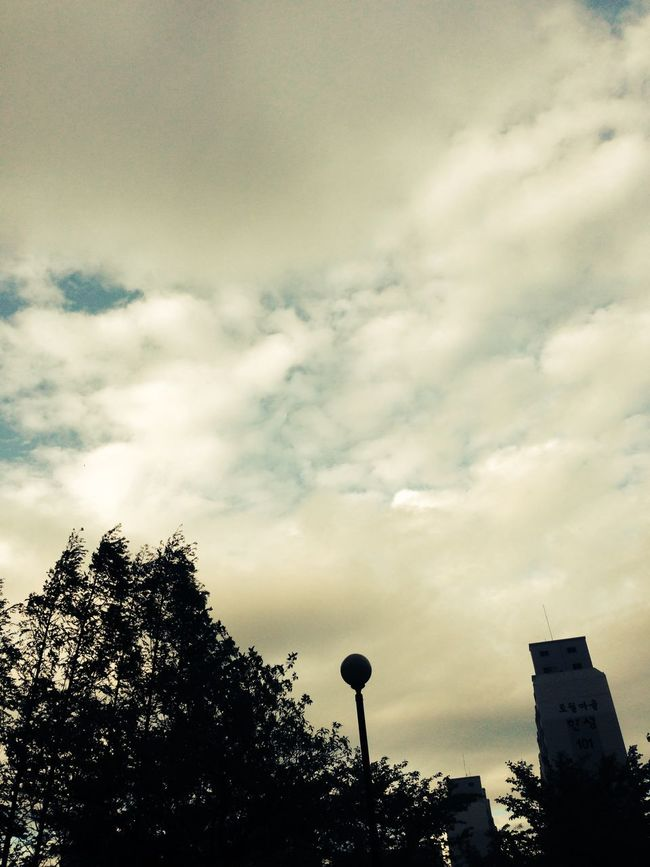 Landscape Architecture Sky CloudyDay