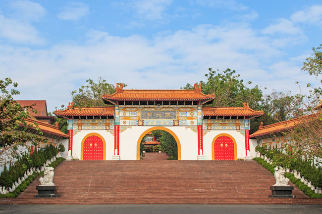 Fo Guang Shan Hsi Lai Temple Arch Architectural Column Architecture ASIA Blue Buddha Built Structure China Cloud Cloud - Sky Day Façade Fo Guang Shan Growth Iconic Buildings Kaohsiung Nature No People Outdoors Plant Rock Sky Taiwan The Way Forward Tree