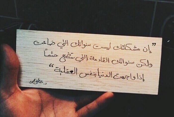 صباح الخير 😚 صباحك تفائل 😍 Think #حكمة