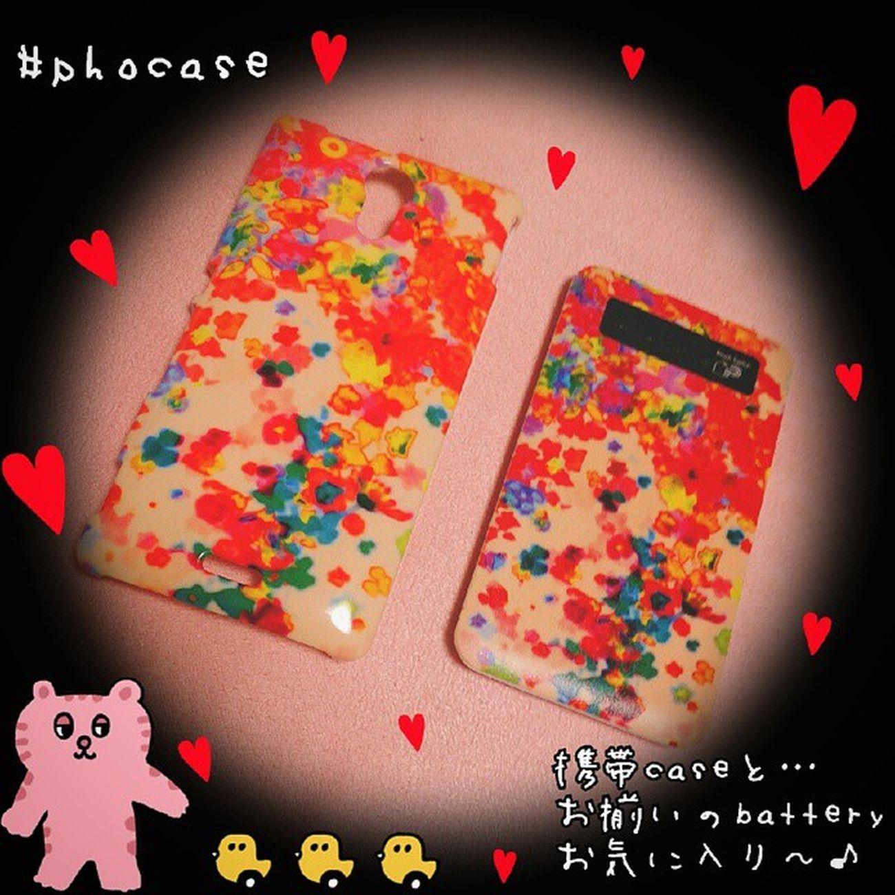 携帯caseとお揃いのbatteryをゲット~♪ @phocaseさんの携帯caseとbatteryどれも素敵♪ 長旅や携帯充電が長持ちしないときはbattery便利~!!! 嬉しい~(*´ω`*) Phocase 携帯case Phonecase 携帯バッテリー 携帯battery Battery お気に入り 素敵 嬉しい 39