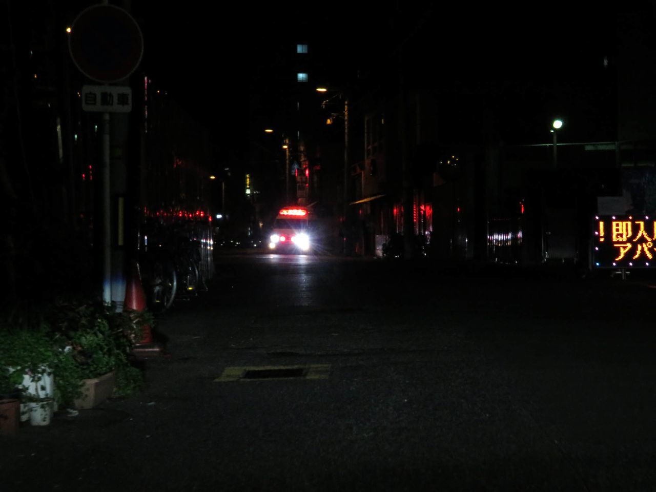 Canon Japan Night Nishinari Street OSAKA Powershot Streetphotography Sx720hs 大阪 西成