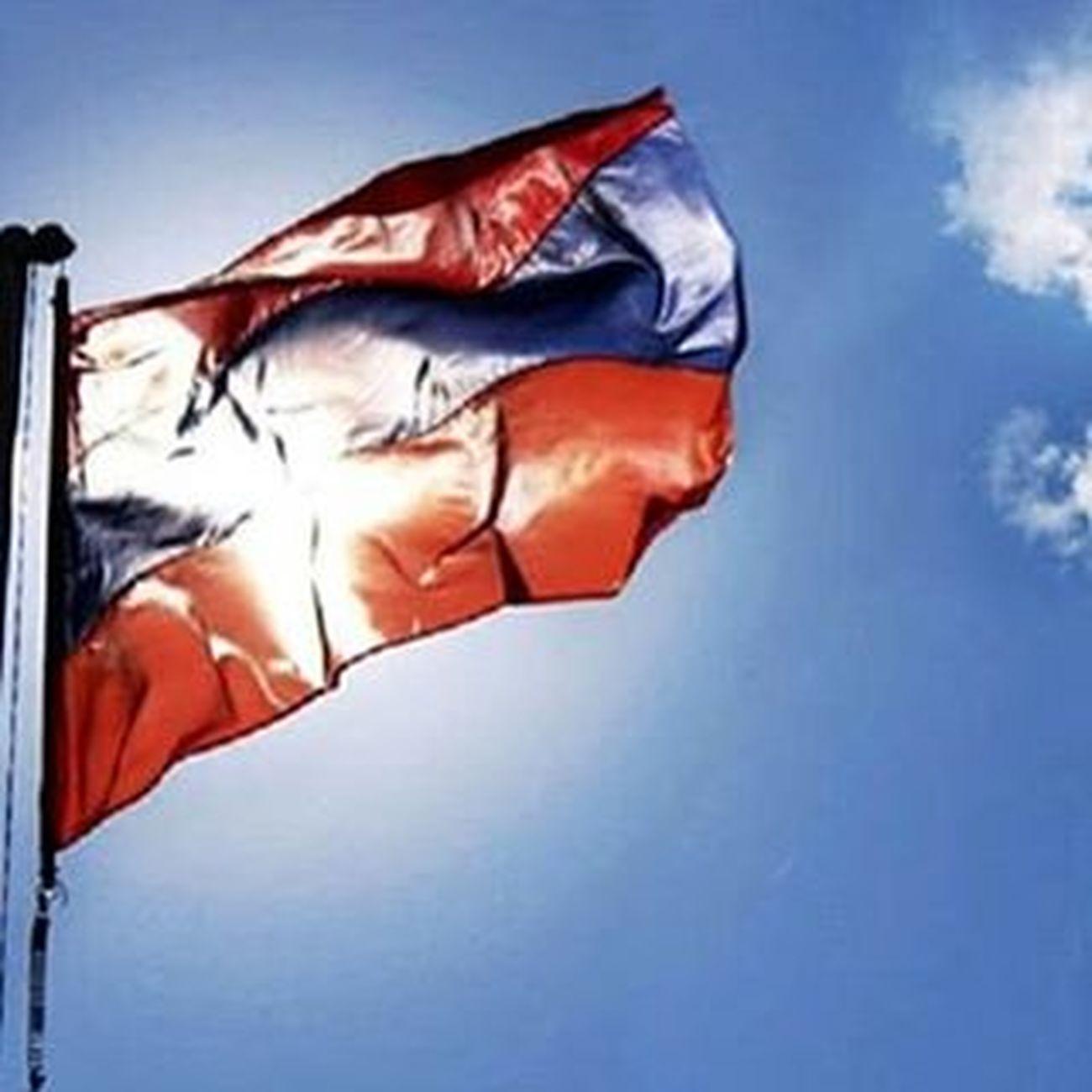 Армения Hayastan Armenianflag Armenia