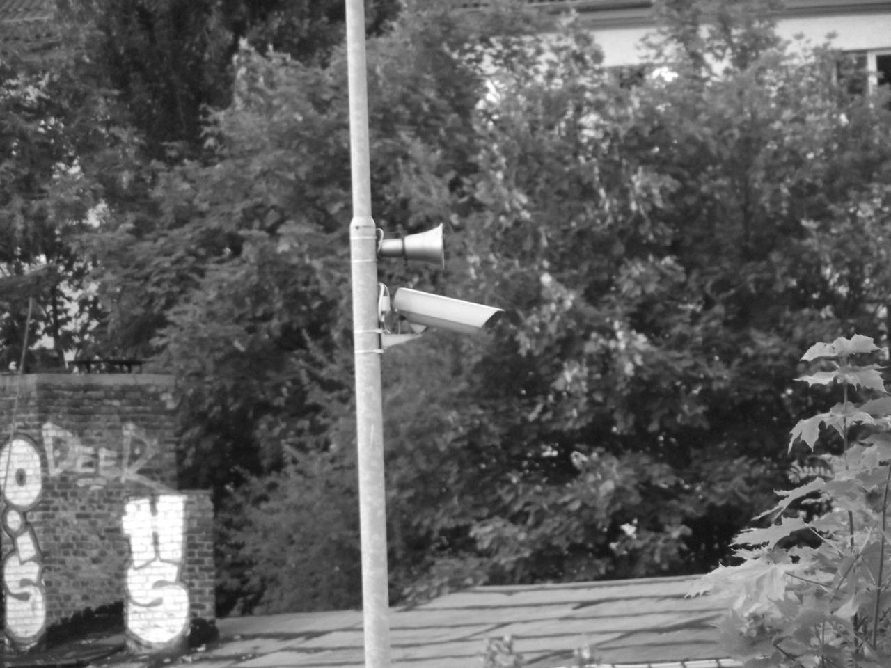 überwachung