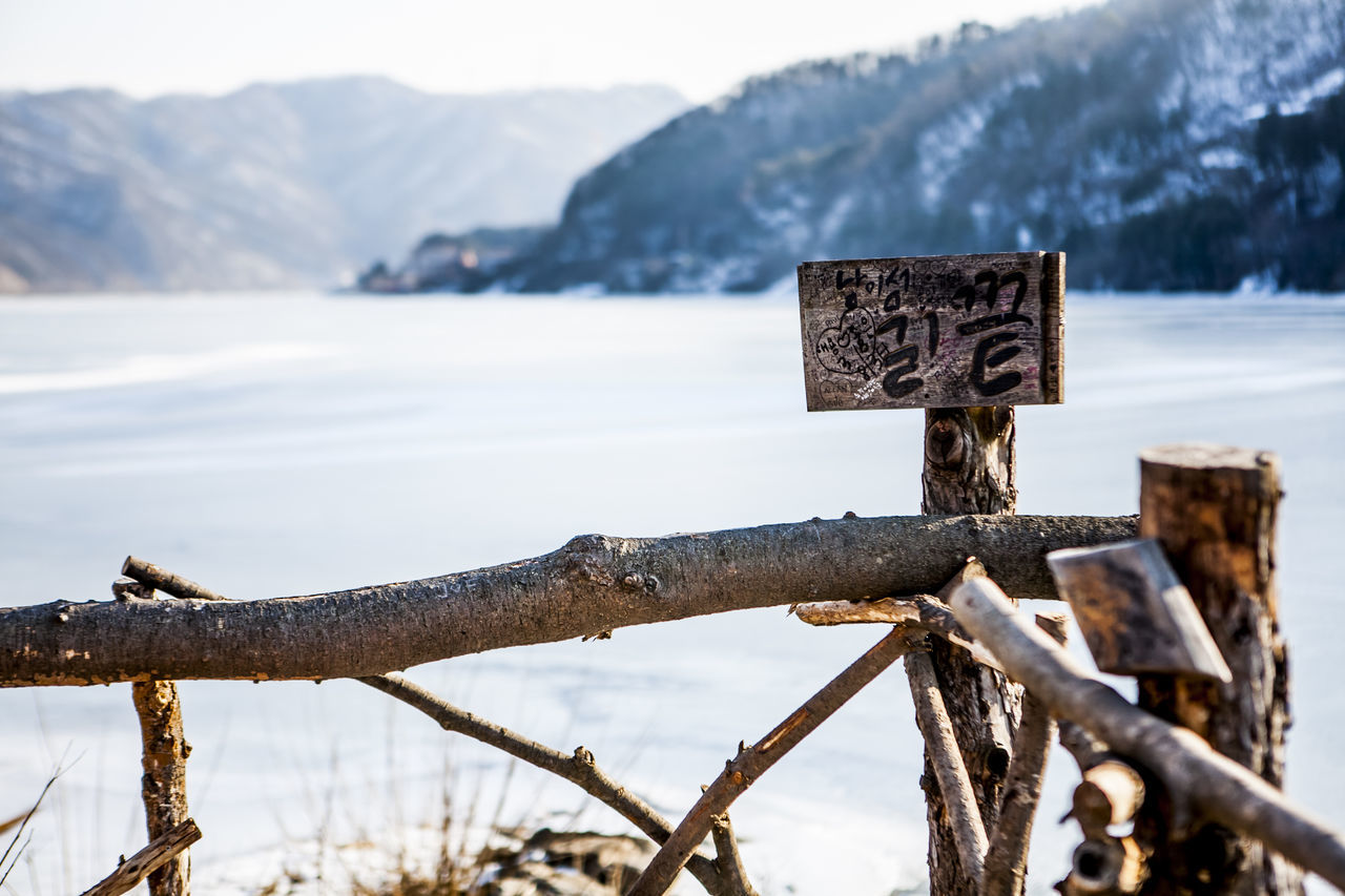 Cold Cold Temperature Day Destruction Fence Field Forest Frozen Grass Landscape Nami Island No People Non-urban Scene North Han River Outdoors Protection Railing Ruined Safety Snow Snow-covered Town Winter Wood Wood - Material Wooden