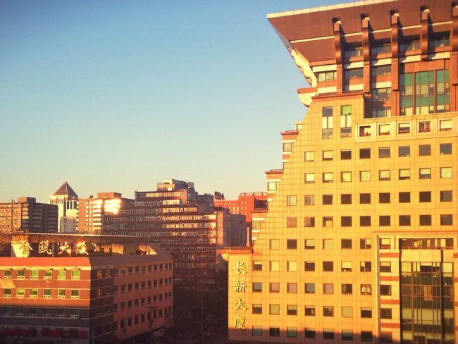 Good Morning From Beijing!