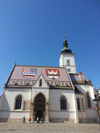 자그레브 성당