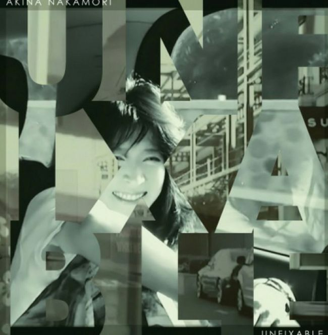 Diva NAKAMORI AKINA New Single Unfixable Me Too…