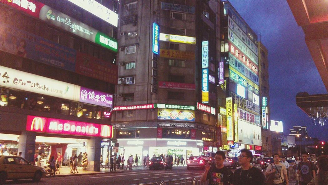 always crowded. Taipei