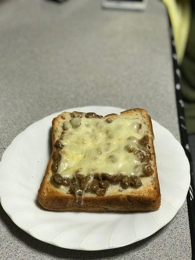 納豆 Cheese 納豆トースト Food Food And Drink Bread Still Life Close-up Freshness Table