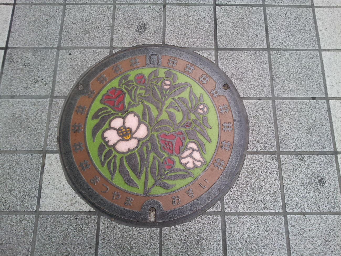 Matsuyama-shi 道後温泉 マンホール蓋 Manhole Lids