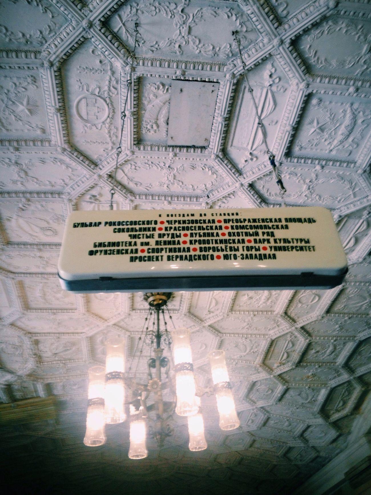 Subway Metro Moscow