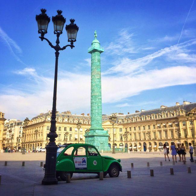 Good evening Paris! Bonne soirée! Photooftheday Paris ❤ Parisweloveyou EyeEm Best Shots Paris Architecture Eyem Best Shot - Architecture Vendôme