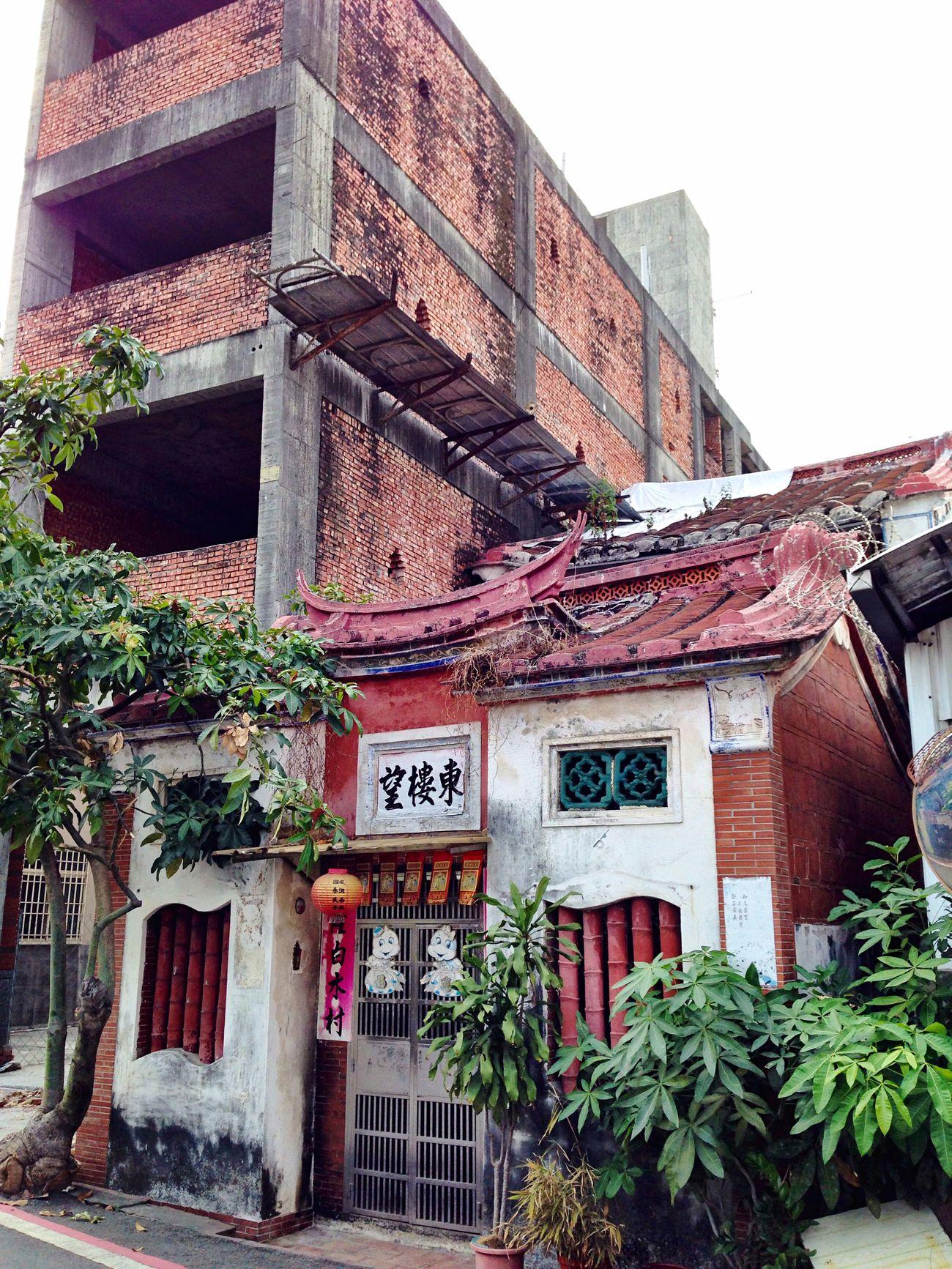 內埔的第一棟傳統樓房 ~「東望樓」,不過現在這樣的新舊並存法實在有點可惜。 Old House Old Buildings Old Things