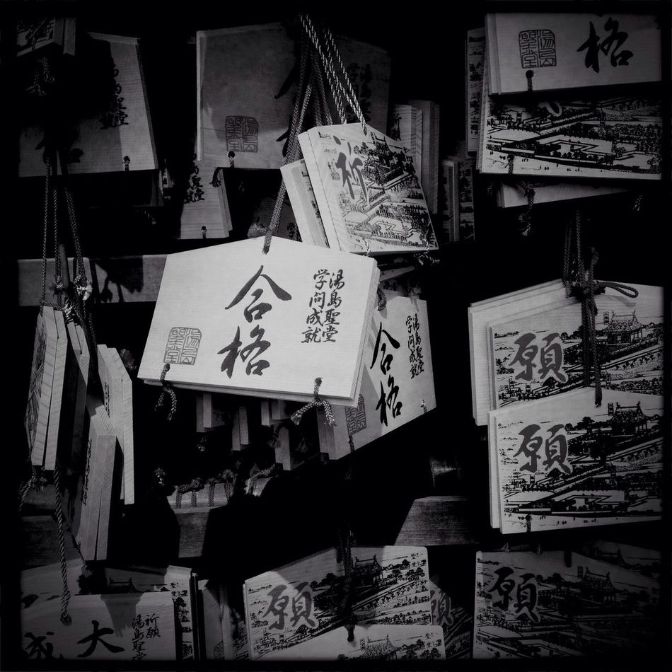 "Introducing Culture Of Japan Which Must Be Left To The Future…… ""未来に残す日本の文化"" Black And White Japan"