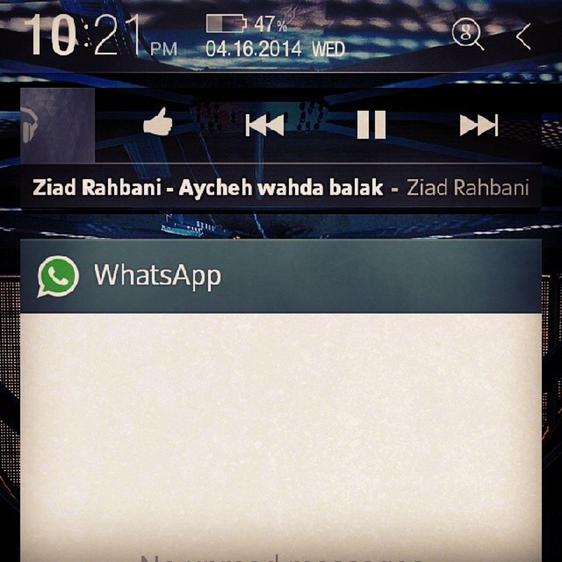 Ziadrahbani Aychehwahdabalak Fairuz Arabic jazz night bestsong