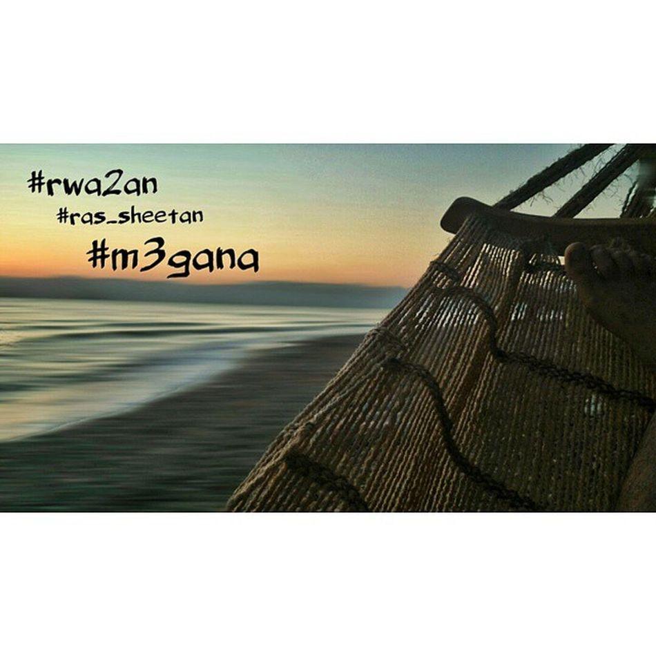 Rawa2an Rasshetan M3gna RedSea south sinai beach relax view peace best friends fun summer vacation egypt must go primitive resort